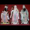 3 Wise God Porcelain Figures Longevity, Prosperity, Happiness - Fu Lu Shou