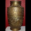 Museum Quality Antique Chinese Archaic Gilt Bronze Vase Ritual Vessel Art Signed