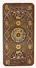 Persian Panel