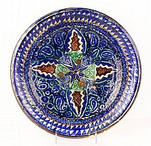 Early Persian Charger