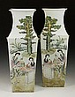 Chinese Pair of Square Famille Rose Vases
