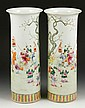 Chinese Pair of Famille Rose Vases