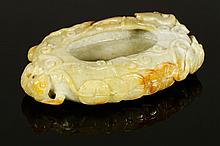 19th C. Chinese Jade Brush Washer