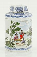 Chinese Republic Period Tea Caddy