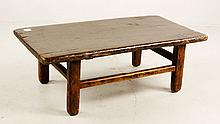 Chinese Wood Low Table