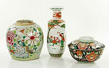 Three 20th C. Chinese Porcelain Items