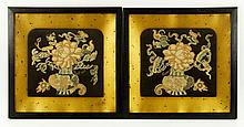 Pr. Framed Chinese Rank Badges