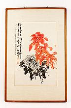 Chinese Scroll, Floral Painting, W/C