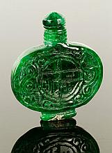 Chinese Spinach Jade Snuff Bottle