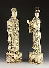 Pr. Chinese Carved Bone Figures