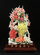 20th C. Chinese Poured Porcelain Floral Sculpture