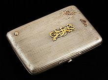 19th C. Russian Silver and Gold Cigarette Case