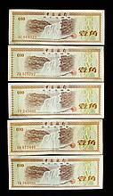Cultural Revolution Bank Notes