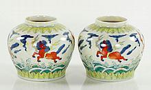 Pr. Chinese Dou Jars