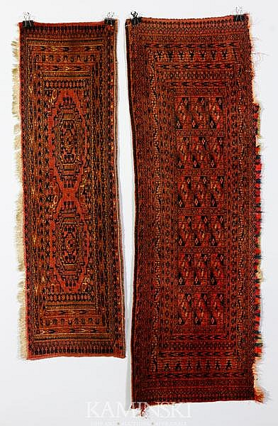 Pair Turkoman Saddle Bag Mats