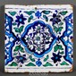 Late 18th C. Multan Tile