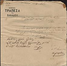 ΕΘΝΙΚΗ ΤΡΑΠΕΖΑ ΤΗΣ ΕΛΛΑΔΟΣ (National Bank of Greece), 1852. Cover sent from Athens to Poros, bearing signature of Georgios Stavros