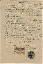 Crete 1881. Document for a loan with Turkish fiscal, and negative canc.