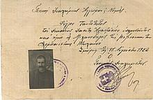 Greco Turkish War 1922. Official Identification document of a Greek Corporal, bearing rare cachet. ID photo of the soldier.