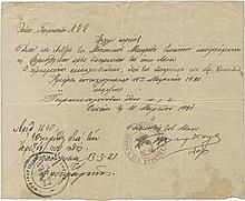 Greco Turkish War 1921. Travel warrant by Greek Band of Bridge Constructions bearing scarce cachets
