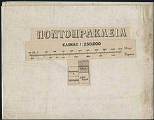 PONTOIRAKLEIA (Eregli): 1920's Greek topographical map