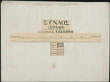 SIMAV: 1920's Greek topographical map