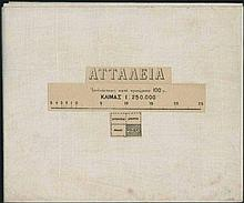 ANTALYA: 1920's Greek topographical map