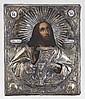 Ikone mit Oklad Moskau, 1843. - 'Christus Pan...