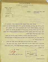 Letter from the Zionist Commission to the Chief Rabbinate - Possession of King David's Tomb - Jerusalem, 1921