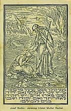 Thirteenth Zionist Congress - Two Postcards
