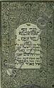 Books by Yehosef Schwartz - First Editions