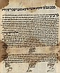 Ketubah DeIrchesa [Lost], Signed by Rabbi Ya'akov Moshe Ayash and Rabbi Chananya Michael Aryeh - Jerusalem, 1805