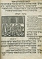 Birkat HaMazon with Illustrations - Amsterdam, 1723