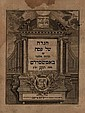 Haggadah - Ma'aleh Bet Chorin - Amsterdam , 1810 - With Map