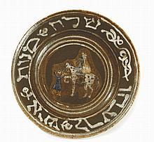 Ceramic Plate Created by Eva Samuel - Purim