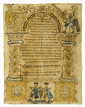 Auction 43 - Objects - Judaica & Israeliana