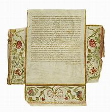 Illuminated Ketubah on Parchment - Pesaro, 1714 - Signatures of Pesaro Rabbis