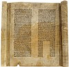 Ecclesiastes Scroll on Parchment
