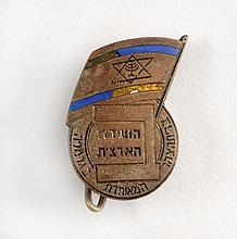 Pin - Second National Convention of Brit HaTzohar - Germany
