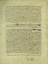 Manuscript - Commentary on Idra Zuta by the Kabbalist Rabbi Asher ben Rabbi Yosef of Cracow - 16th-17th Century - Unprinted Composition