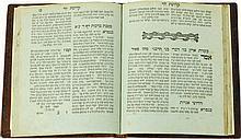 Kedushat Levi, by Rabbi Levi Yitzchak of Berdychiv - Slavita, 1798 - First Edition Printed During the Author's Life - Impressive Copy on Bluish Paper