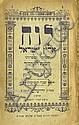 Eretz Israel Calendars edited by Avraham Moshe Luntz, 1895-1912