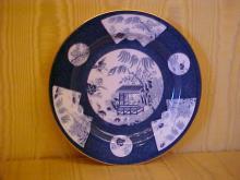 Royal Worcester England porcelain plate