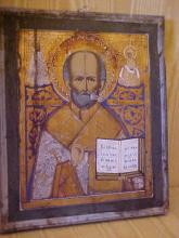 God The Father,Russian Icon on board
