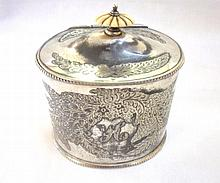 A late 19th/early 20th Century Silver Plated