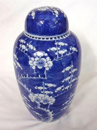 A Chinese covered Jar of tapering circular form