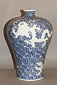 Qing  Qianlong Blue And White Dragon Mei Vase