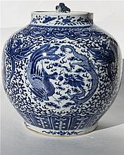 LARGE CHINESE PORCELAIN WHITE BLUE JAR