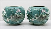 PAIR OF CHINESE GREEN PORCELAIN JARS