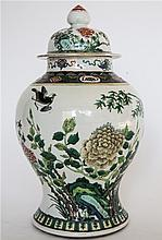 CHINESE POLYCHROME TEMPLE JAR